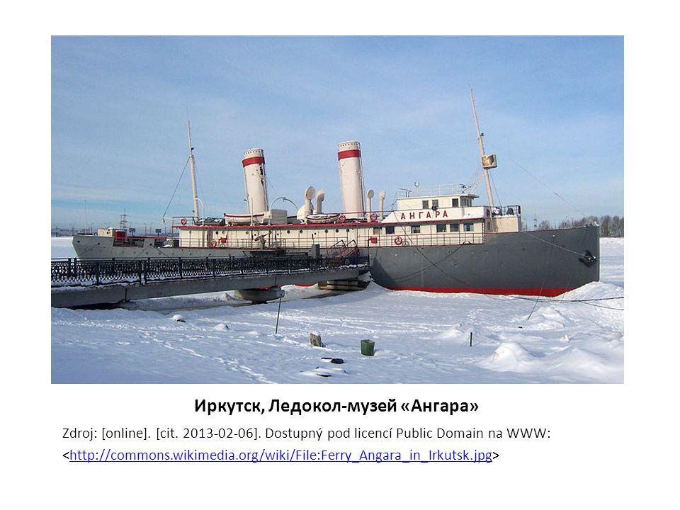 Иркутск, Ледокол-музей «Ангара» Zdroj: [online].[cit.