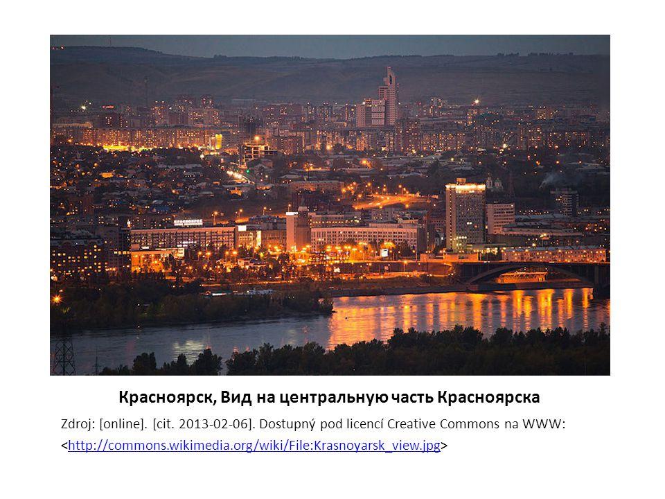 Красноярск, Вид на центральную часть Красноярска Zdroj: [online].