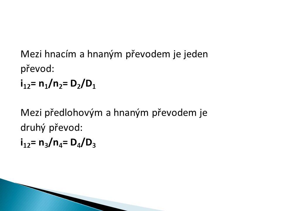 Celkový převodový poměr složeného převodu se rovná součinu dílčích převodových poměrů: i 14 = i 12 ∙ i 34 = n 1 /n 4 = (D 2 /D 1 )∙ (D 4 /D 3 ) i 14 = i 12 ∙ i 34 = n 1 /n 4 = (z 2 /z 1 ) ∙ (z 4 /z 3 ) i C = i 1 ∙ i 2 ∙ i 3 ∙ …..∙i n i C - celkový převodový poměr i C = n 1 /n n n 1 - otáčky vstupní (1.