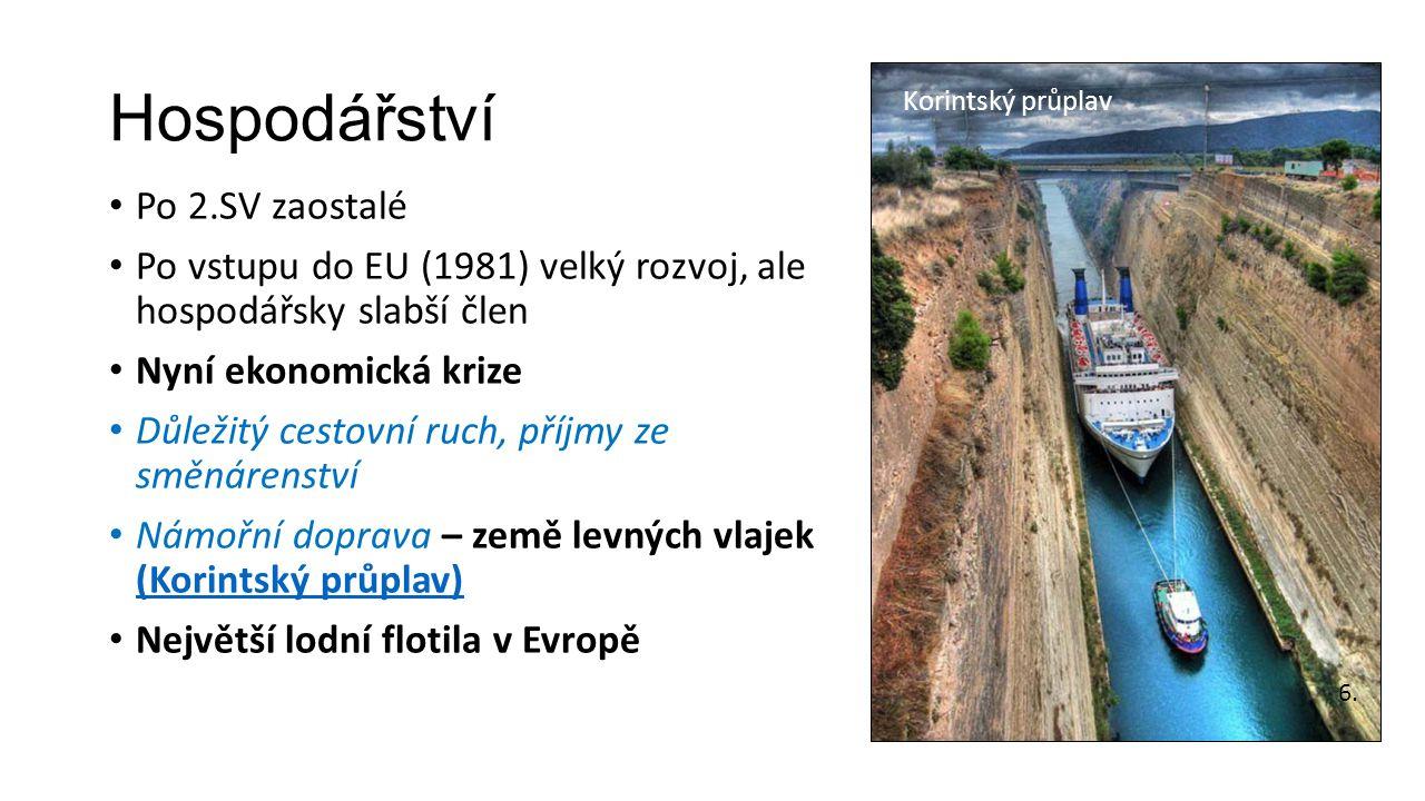 Hospodářství • Po 2.SV zaostalé • Po vstupu do EU (1981) velký rozvoj, ale hospodářsky slabší člen • Nyní ekonomická krize • Důležitý cestovní ruch, p