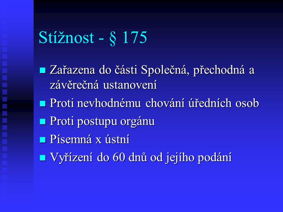 INSOLVENČNÍ ZÁKON oddlužení fyzické osoby Zákon číslo 182/2006 Sb., účinný od 1.1.2008