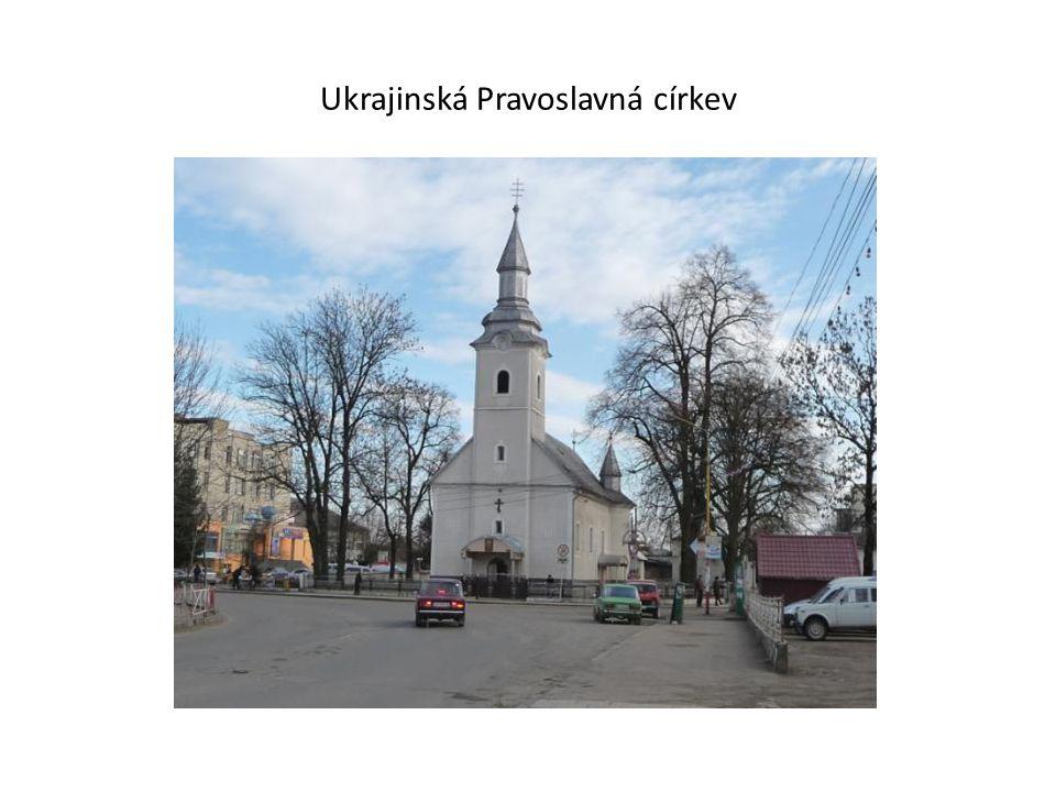 Ukrajinská Pravoslavná církev