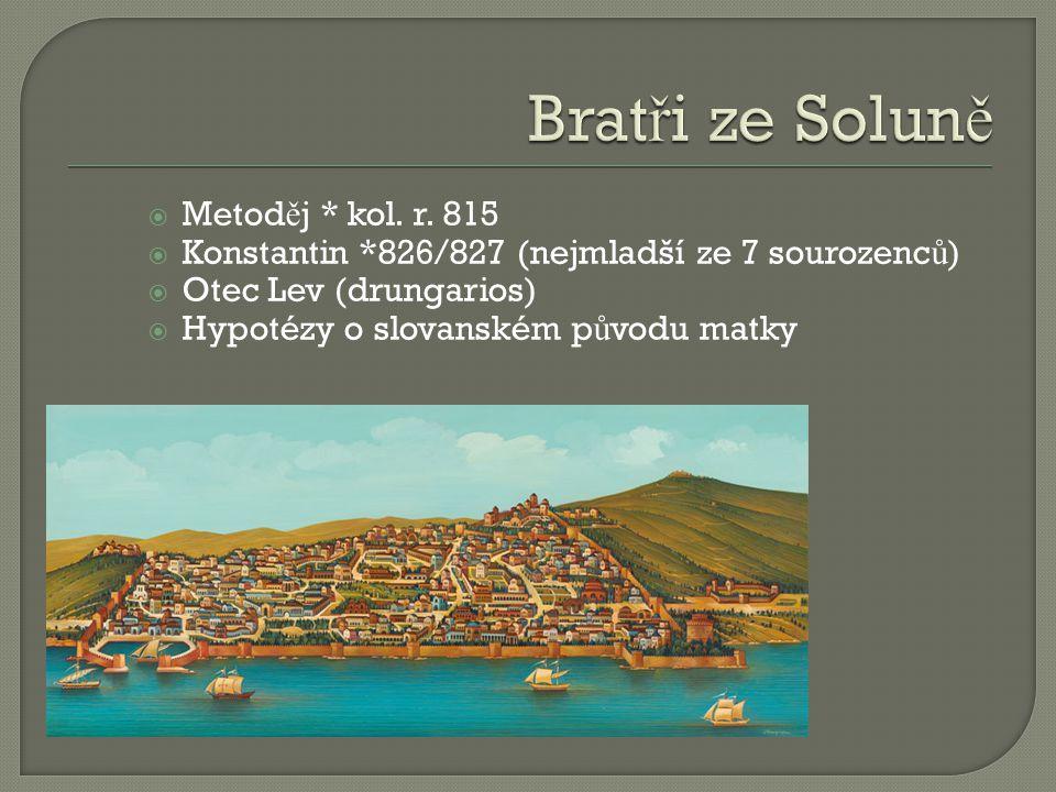  Metod ě jovi ž áci se uchylují do okrajových č ástí Velké Moravy ( Č echy) a na Balkán