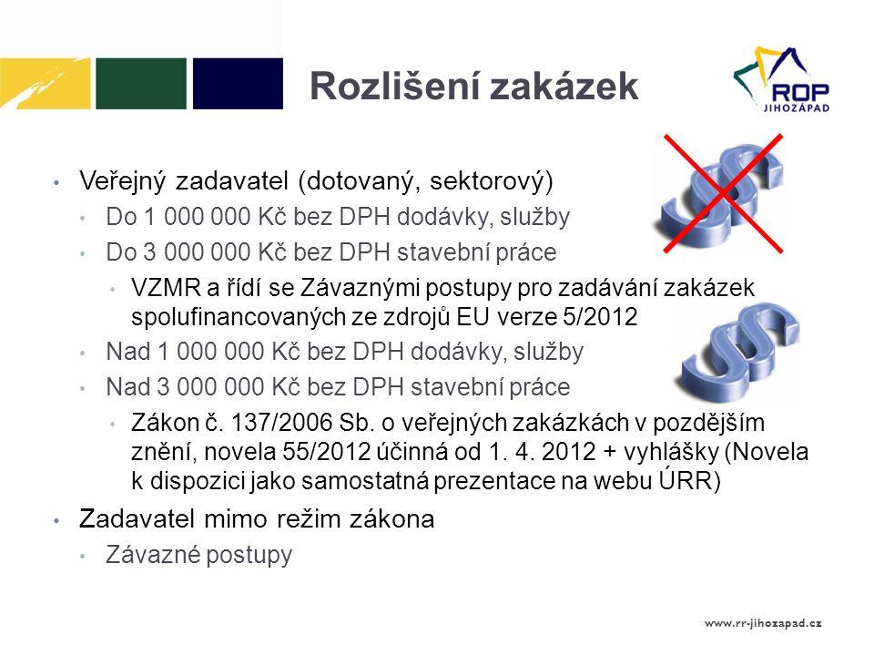 Rozlišení zakázek • Veřejný zadavatel (dotovaný, sektorový) • Do 1 000 000 Kč bez DPH dodávky, služby • Do 3 000 000 Kč bez DPH stavební práce • VZMR a řídí se Závaznými postupy pro zadávání zakázek spolufinancovaných ze zdrojů EU verze 5/2012 • Nad 1 000 000 Kč bez DPH dodávky, služby • Nad 3 000 000 Kč bez DPH stavební práce • Zákon č.