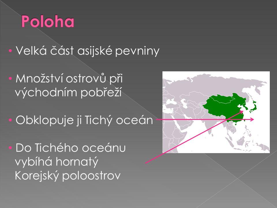• V západní části - nejvyšší pohoří světa: • Ťan-Šan • Altaj • Karákoram • Himaláj • Tibetská plošina • Vnitrozemí – pouště Taklamakan, Gobi • V pobřežní oblasti – Velká čínská nížina • Řeky: Žlutá řeka, Velká řeka