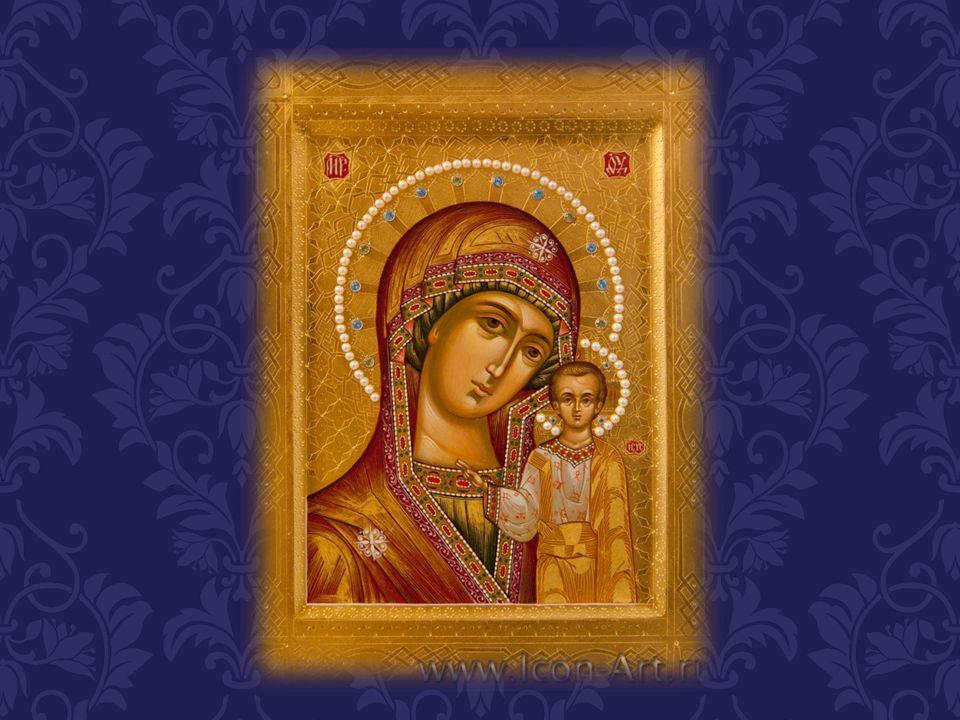 ZVĚSTOVÁNÍ PŘESVATÉ BOHORODICI S touto archandělskou blahou zvěstí, a sestoupením Ducha Svatého na Přečistou Pannu, započalo spasení lidí a obnovení stvoření.