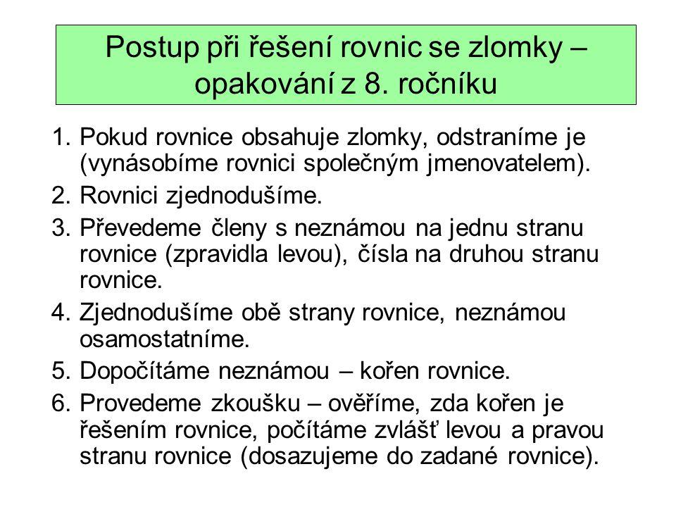 Téma: Rovnice s neznámou ve jmenovateli - 1, 9.třída Použitý software: držitel licence - ZŠ J.