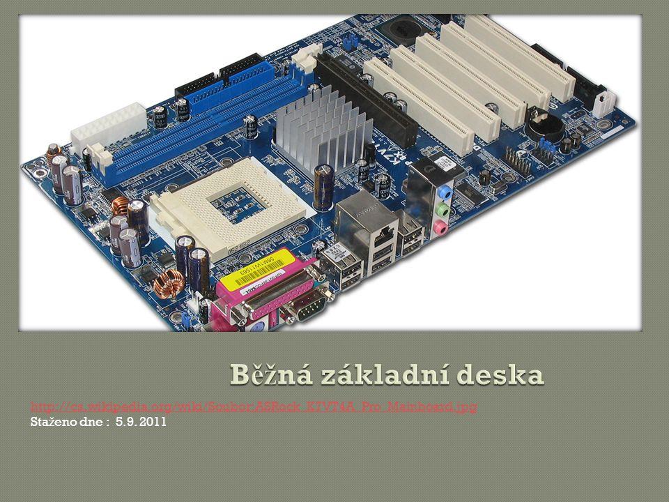  Pevný disk je zařízení, které se používá v počítačích a ve spotřební elektronice (MP3 přehrávače, videorekordéry…) k dočasnému nebo trvalému uchovávání většího množství dat.