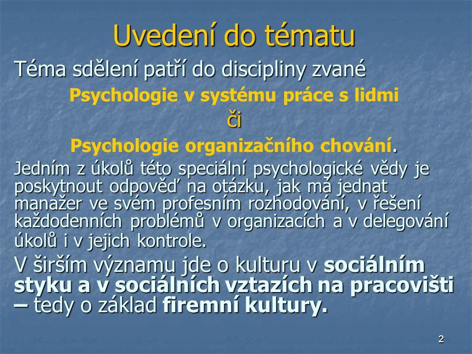 2 Uvedení do tématu Téma sdělení patří do discipliny zvané Psychologie v systému práce s lidmiči. Psychologie organizačního chování. Jedním z úkolů té