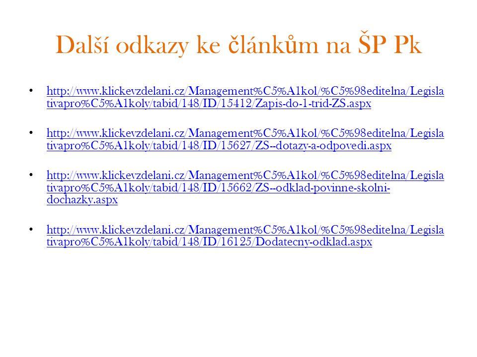 Další odkazy ke č lánk ů m na ŠP Pk • http://www.klickevzdelani.cz/Management%C5%A1kol/%C5%98editelna/Legisla tivapro%C5%A1koly/tabid/148/ID/15412/Zap