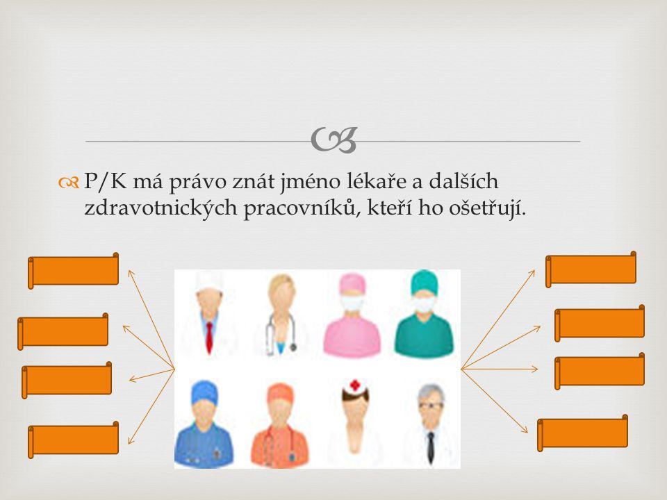   P/K má právo znát jméno lékaře a dalších zdravotnických pracovníků, kteří ho ošetřují.