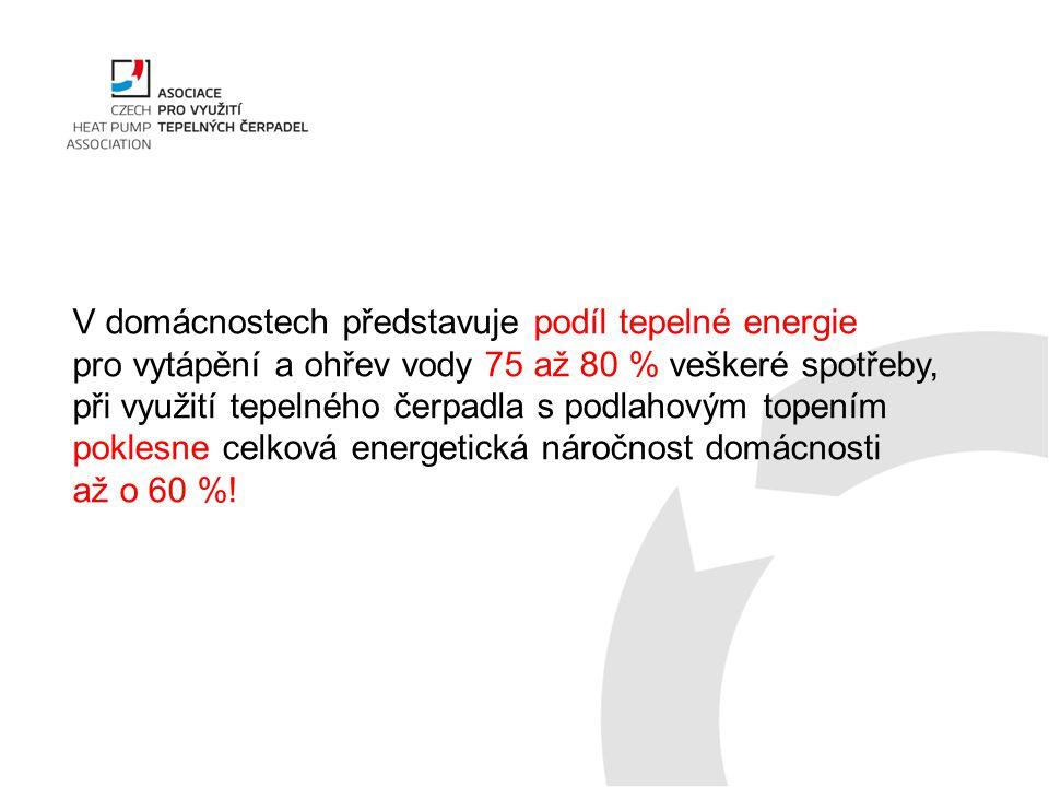 """Od roku 2009 se v ČR přiděluje mezinárodní """"Značka kvality EHPA tepelným čerpadlům, která splní kritéria hodnocení, vydaná Evropskou asociací tepelných čerpadel, přičemž technické parametry musí být ověřeny v některé z 12-ti specializovaných zkušeben s akreditací EHPA."""