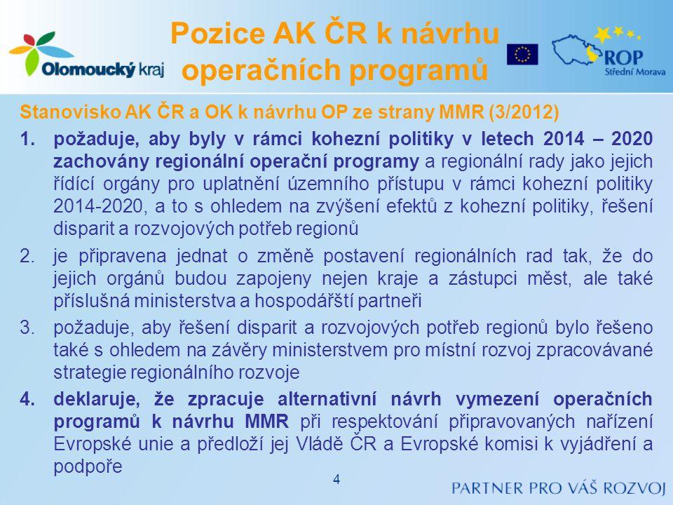 Stanovisko AK ČR a OK k návrhu OP ze strany MMR (3/2012) 1.požaduje, aby byly v rámci kohezní politiky v letech 2014 – 2020 zachovány regionální opera