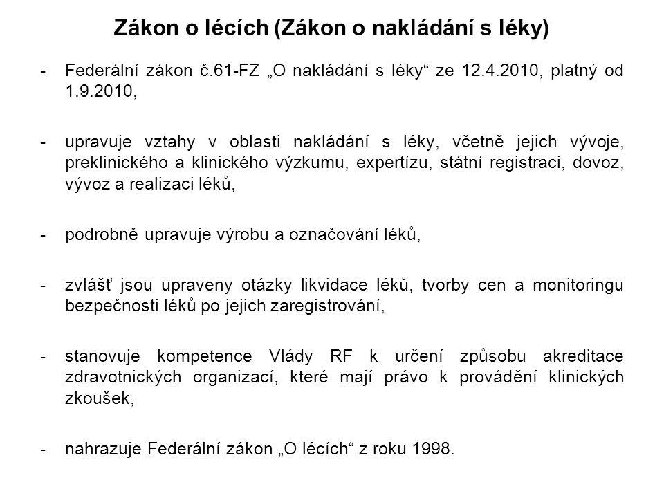 """Zákon o lécích (Zákon o nakládání s léky) -Federální zákon č.61-FZ """"O nakládání s léky"""" ze 12.4.2010, platný od 1.9.2010, -upravuje vztahy v oblasti n"""