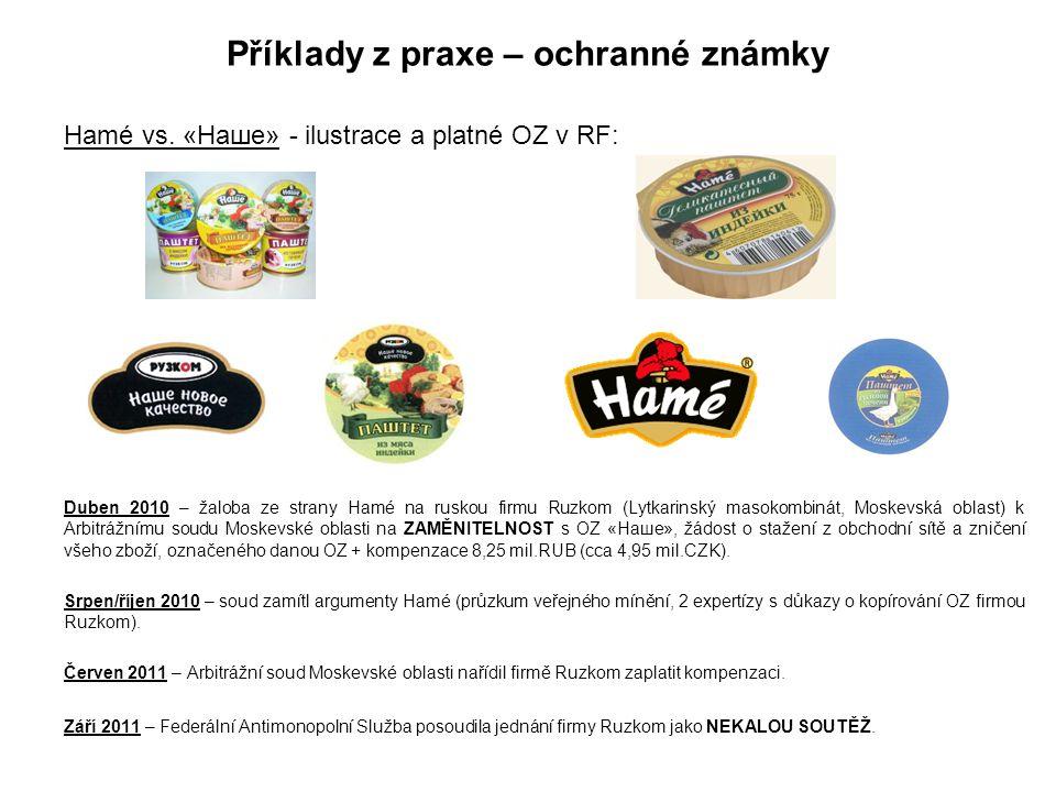 Příklady z praxe – ochranné známky Hamé vs. «Наше» - ilustrace a platné OZ v RF: Duben 2010 – žaloba ze strany Hamé na ruskou firmu Ruzkom (Lytkarinsk