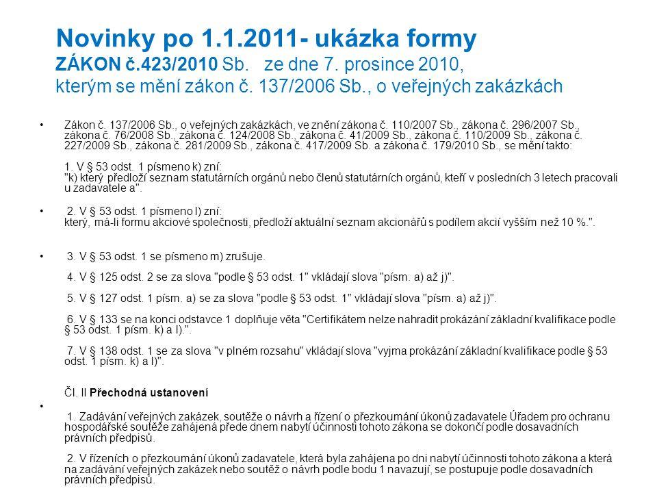 •Zákon č.137/2006 Sb., o veřejných zakázkách, ve znění zákona č.