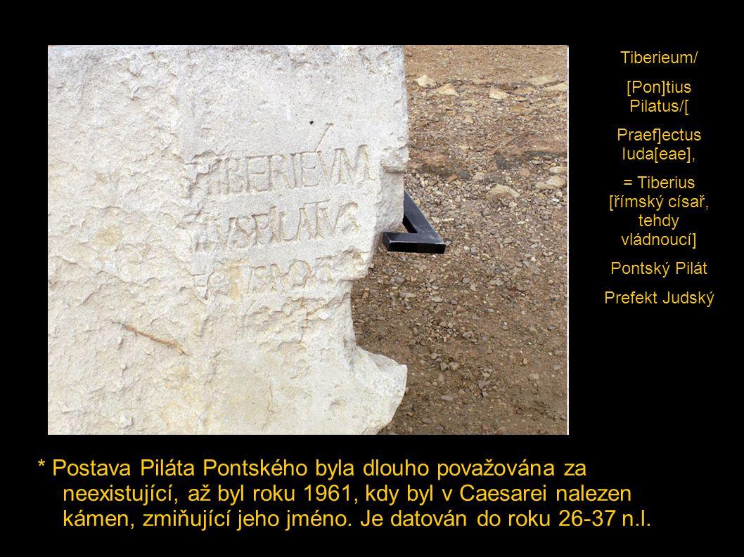 * Postava Piláta Pontského byla dlouho považována za neexistující, až byl roku 1961, kdy byl v Caesarei nalezen kámen, zmiňující jeho jméno. Je datová