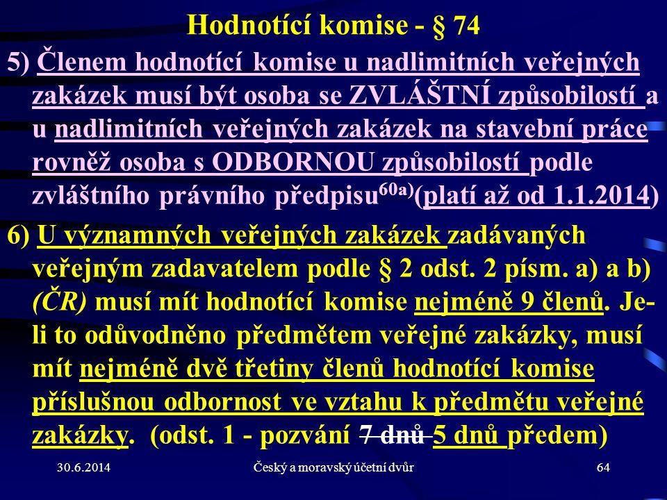 30.6.2014Český a moravský účetní dvůr64 Hodnotící komise - § 74 5) Členem hodnotící komise u nadlimitních veřejných zakázek musí být osoba se ZVLÁŠTNÍ