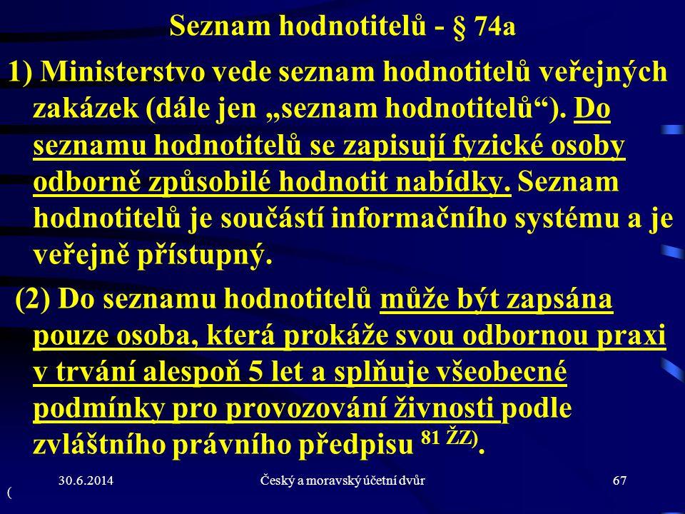 """30.6.2014Český a moravský účetní dvůr67 Seznam hodnotitelů - § 74a 1) Ministerstvo vede seznam hodnotitelů veřejných zakázek (dále jen """"seznam hodnoti"""