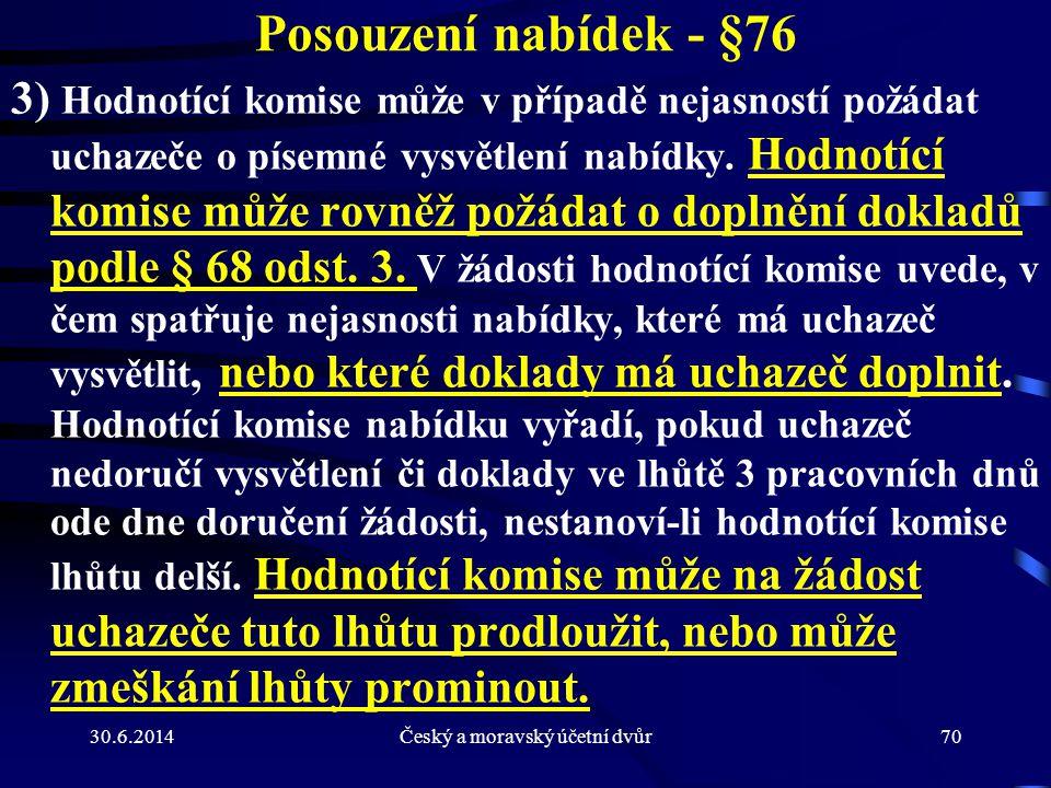 30.6.2014Český a moravský účetní dvůr70 Posouzení nabídek - §76 3) Hodnotící komise může v případě nejasností požádat uchazeče o písemné vysvětlení na
