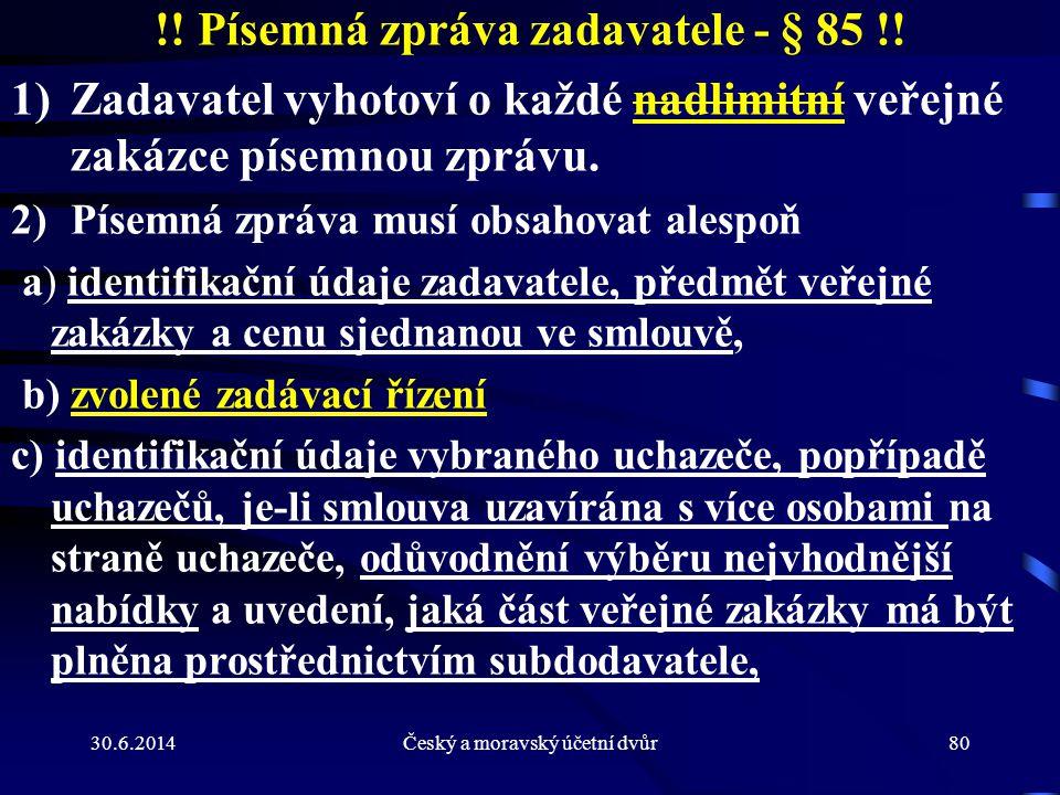 30.6.2014Český a moravský účetní dvůr80 !! Písemná zpráva zadavatele - § 85 !! 1)Zadavatel vyhotoví o každé nadlimitní veřejné zakázce písemnou zprávu