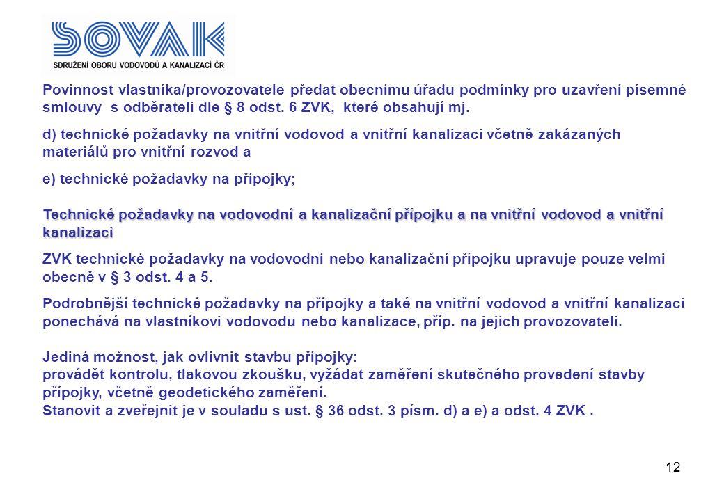 12 Povinnost vlastníka/provozovatele předat obecnímu úřadu podmínky pro uzavření písemné smlouvy s odběrateli dle § 8 odst. 6 ZVK, které obsahují mj.