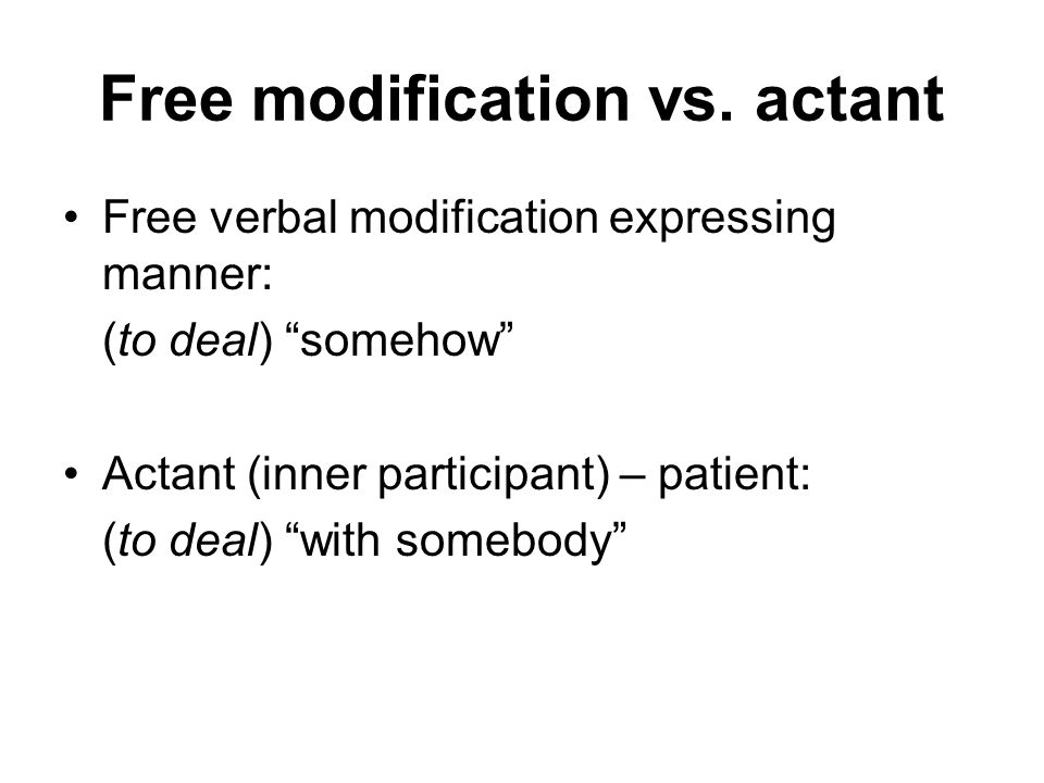 Free modification vs.