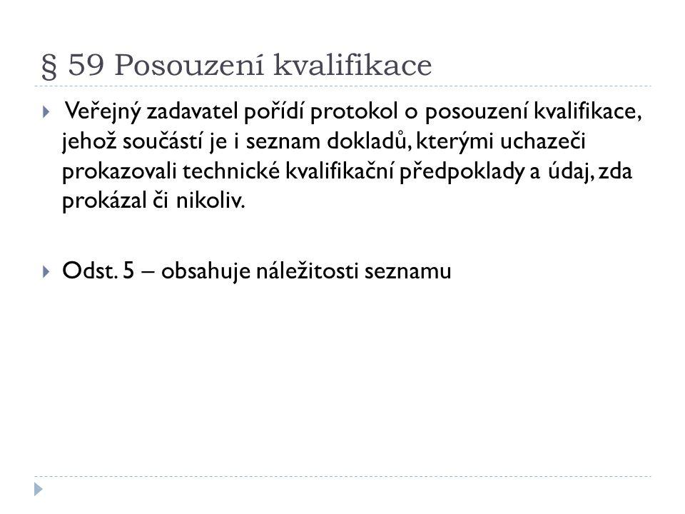 § 59 Posouzení kvalifikace  Veřejný zadavatel pořídí protokol o posouzení kvalifikace, jehož součástí je i seznam dokladů, kterými uchazeči prokazova