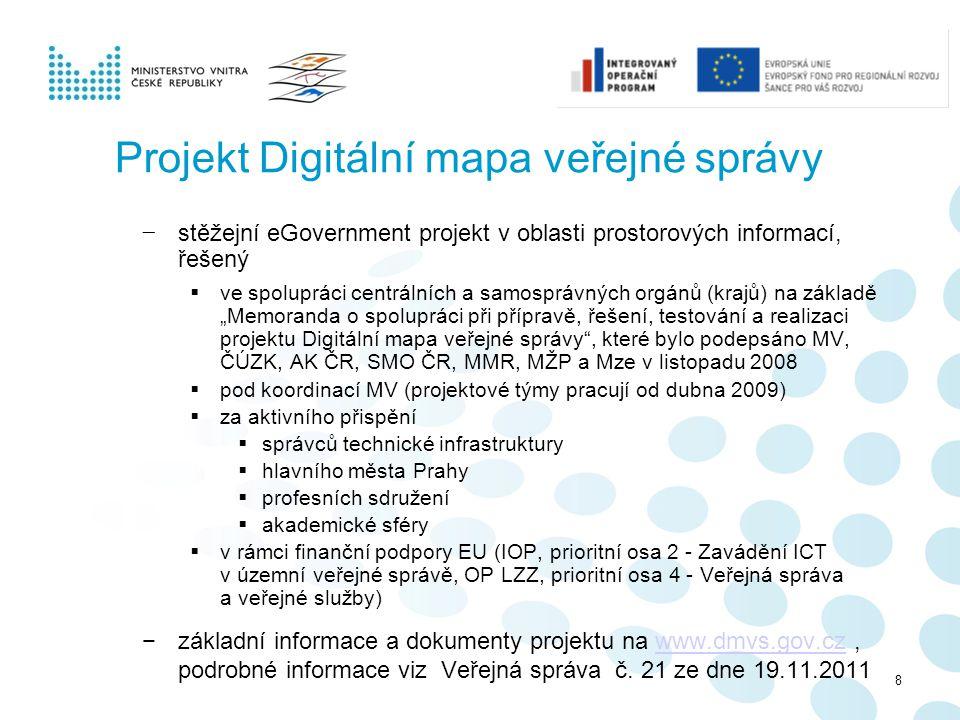 Projekt Digitální mapa veřejné správy − stěžejní eGovernment projekt v oblasti prostorových informací, řešený  ve spolupráci centrálních a samosprávn