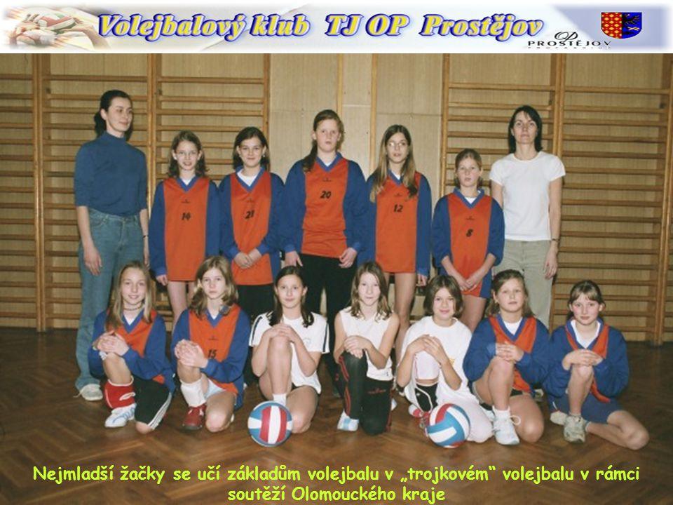 Juniorky v sezóně 2003/04 nestartovaly, protože se v Olomouckém kraji nenašlo dostatek družstev pro tuto soutěž.