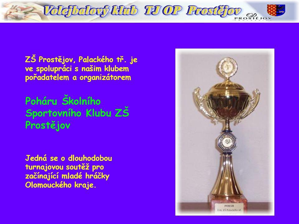 Ženy v sezoně 2003/04 zvítězily ve 2.lize žen a vybojovaly si právo postupu do kvalifikace o 1.