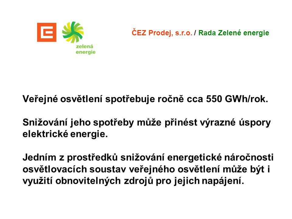 Veřejné osvětlení spotřebuje ročně cca 550 GWh/rok. Snižování jeho spotřeby může přinést výrazné úspory elektrické energie. Jedním z prostředků snižov