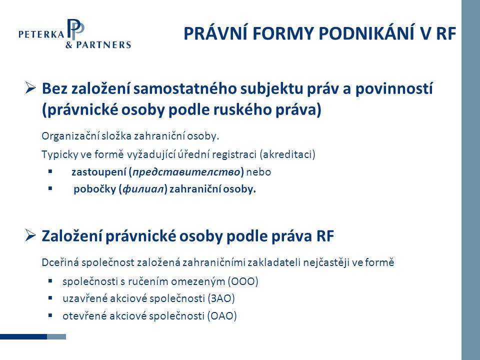  Bez založení samostatného subjektu práv a povinností (právnické osoby podle ruského práva) Organizační složka zahraniční osoby. Typicky ve formě vyž