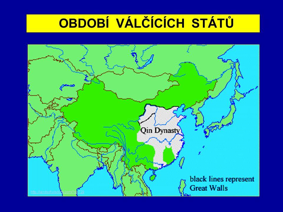 První císař a zakladatel nové dynastie ČCHIN - Čchi Š-chuang-ti - vládl pouze 15 let, ale podařilo se mu sjednotit říši.