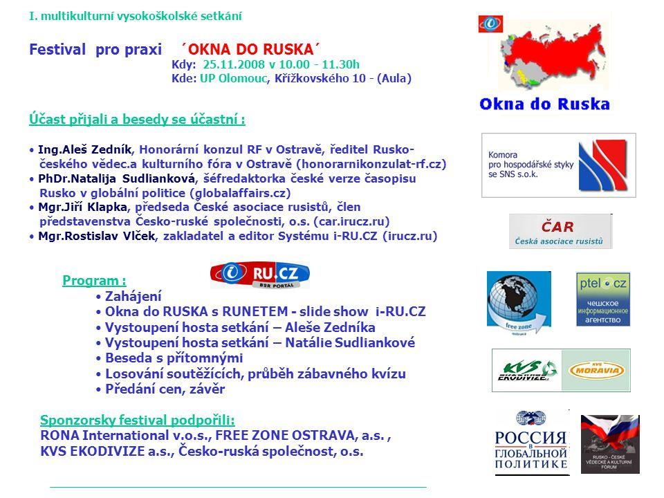 I. multikulturní vysokoškolské setkání Festival pro praxi ´OKNA DO RUSKA´ Kdy: 25.11.2008 v 10.00 - 11.30h Kde: UP Olomouc, Křížkovského 10 - (Aula) Ú