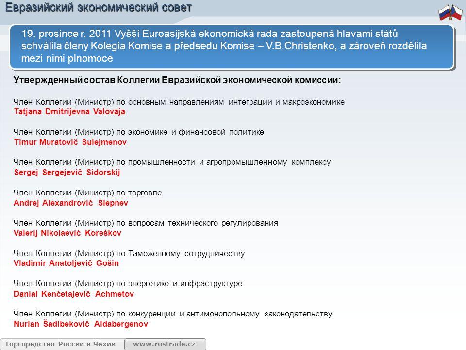 www.rustrade.cz Торгпредство России в Чехии Евразийский экономический совет 19.