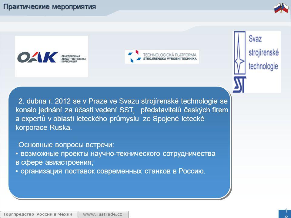 www.rustrade.cz Торгпредство России в Чехии 2. dubna r.