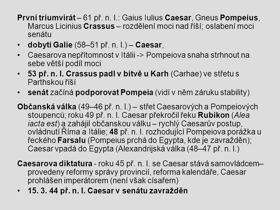 První triumvirát – 61 př.n.