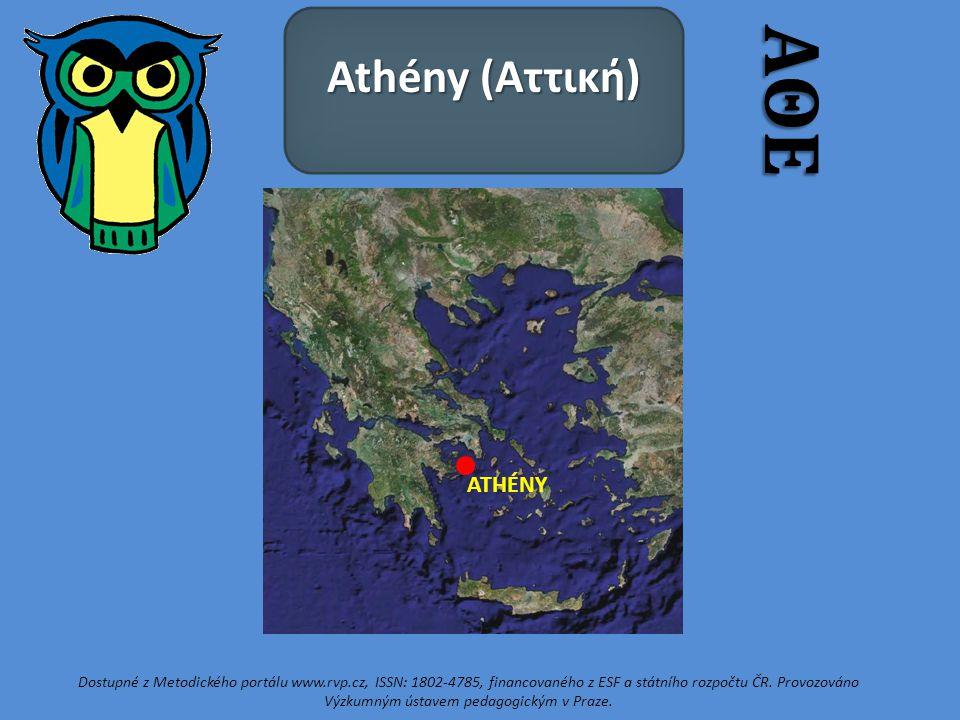 Athény (Αττική) ΑΘΕ ATHÉNY Dostupné z Metodického portálu www.rvp.cz, ISSN: 1802-4785, financovaného z ESF a státního rozpočtu ČR.