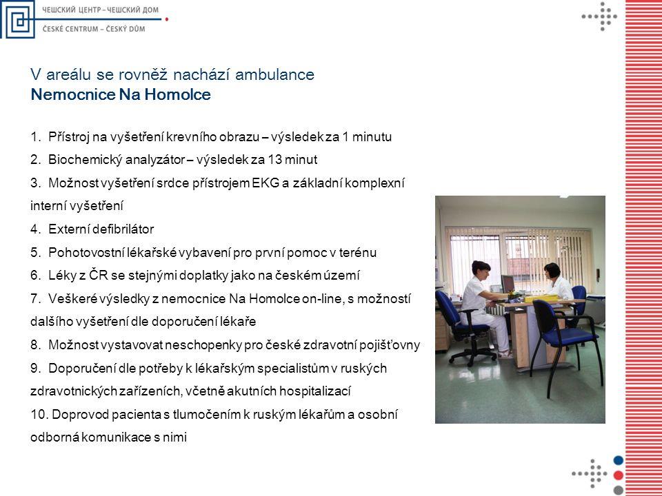 V areálu se rovněž nachází ambulance Nemocnice Na Homolce 1. Přístroj na vyšetření krevního obrazu – výsledek za 1 minutu 2. Biochemický analyzátor –
