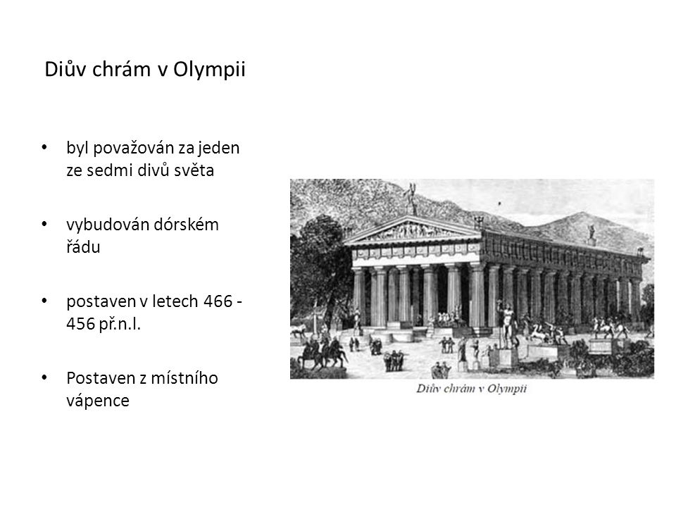 Olympieion • Postaven v 6.