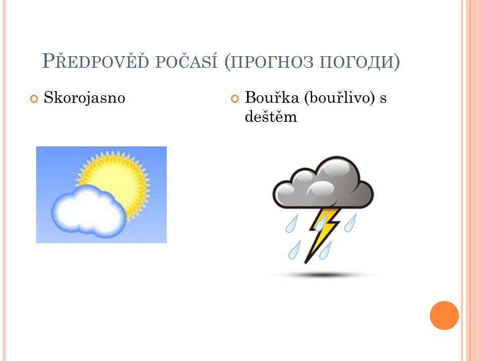 P ŘEDPOVĚĎ POČASÍ ( ПРОГНОЗ ПОГОДИ ) Bouřka (bouřlivo) s deštěm Skorojasno