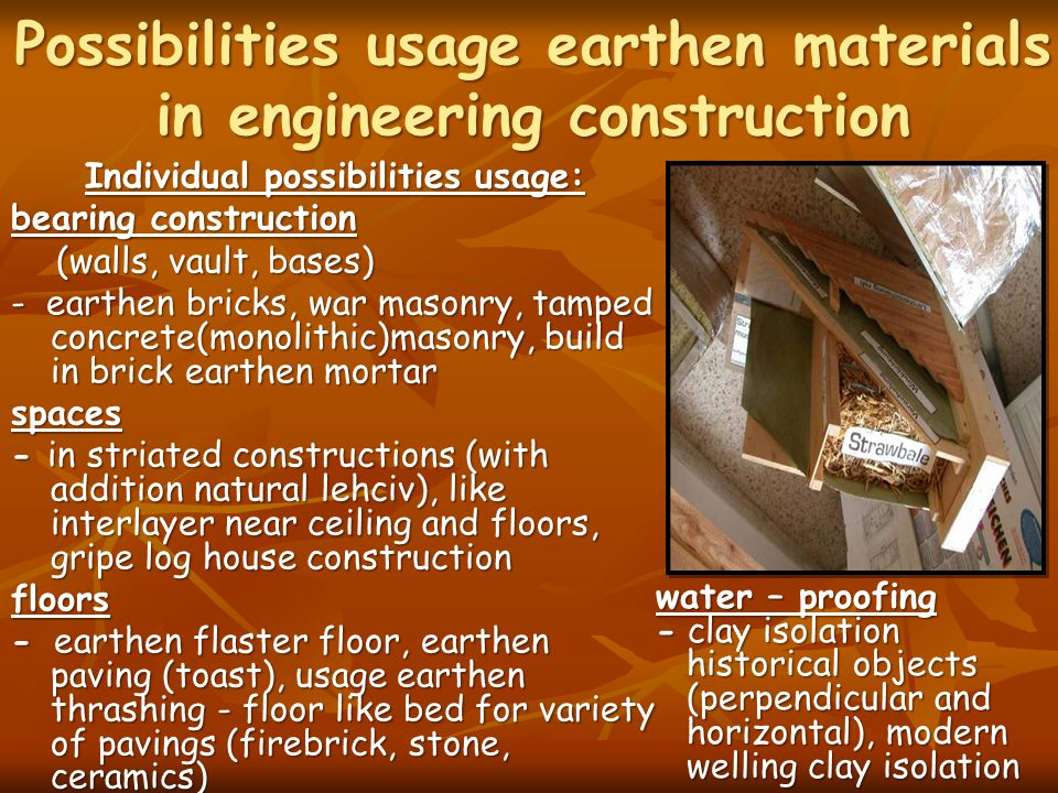 Possibilities usage earthen materials in engineering construction Individual possibilities usage: bearing construction (walls, vault, bases) (walls, v