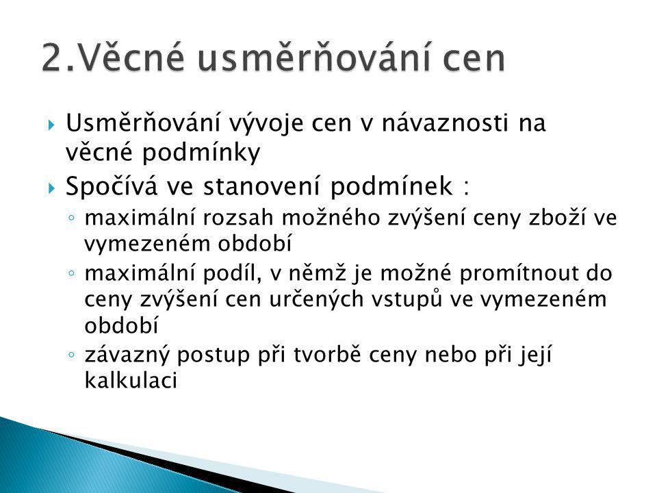  Internetové stránky ◦ www.mfcr.cz www.mfcr.cz ◦ http://portal.gov.cz http://portal.gov.cz