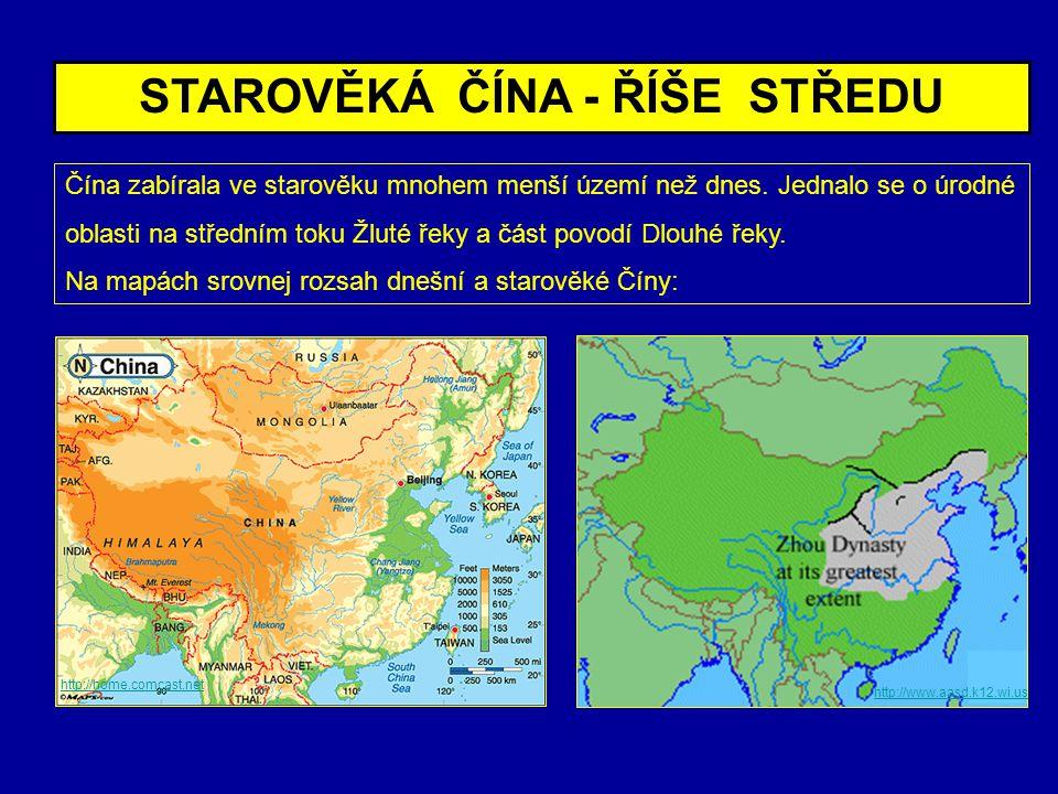 Čína zabírala ve starověku mnohem menší území než dnes. Jednalo se o úrodné oblasti na středním toku Žluté řeky a část povodí Dlouhé řeky. Na mapách s