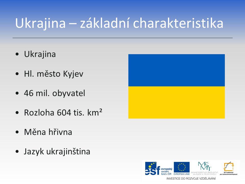 Ukrajina – základní charakteristika Ukrajina Hl. město Kyjev 46 mil. obyvatel Rozloha 604 tis. km² Měna hřivna Jazyk ukrajinština