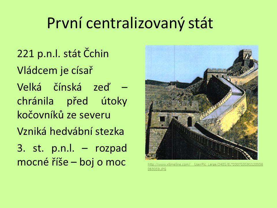 První centralizovaný stát 221 p.n.l.