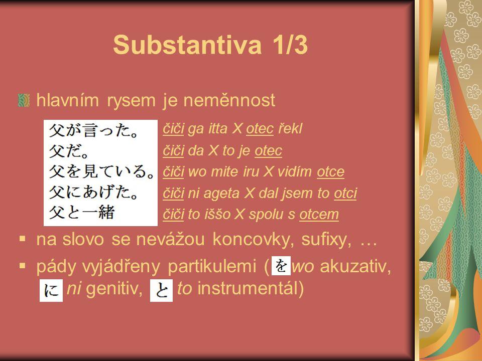 Substantiva 2/3 hojnost prepozic nedostatek vyjádření gramatického čísla ( ki strom, ki stromy) nedostatek rodů vyjádření posesivity zvláštním slovem (angl.