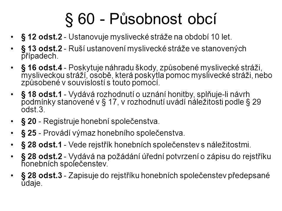 § 60 - Působnost obcí § 12 odst.2 - Ustanovuje myslivecké stráže na období 10 let. § 13 odst.2 - Ruší ustanovení myslivecké stráže ve stanovených příp