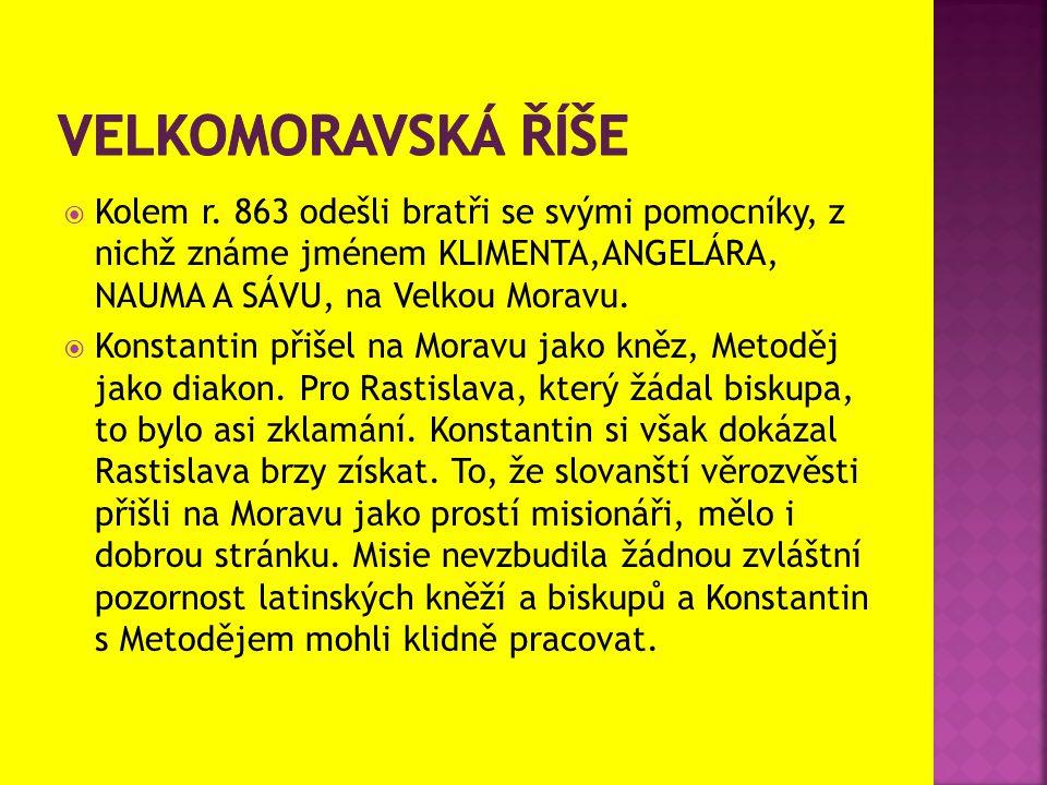 """ Aby odstranil obtíže právního řádu, přeložil Konstantin pro Moravu civilní zákoník, známý pod jménem """" Zakon sudnyj ljudem ."""
